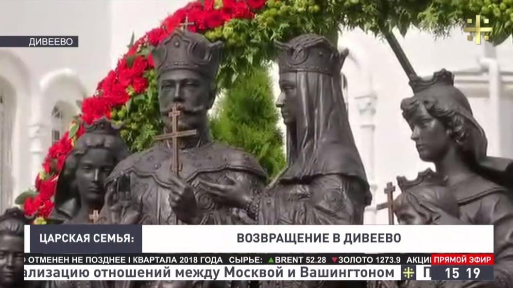 ВДень памяти Серафима Саровского вБелгороде отслужат литургию