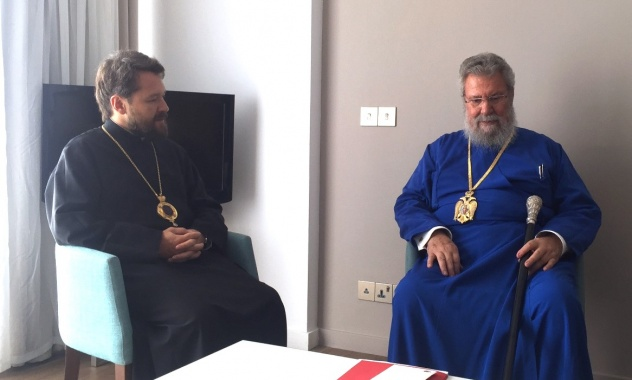 Архиепископ Кипрский Хризостом и митрополит Волоколамский Иларион