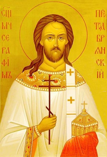 Священномученик Серафим Василенко