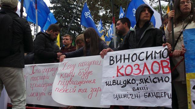 Очередной майдан в Киеве