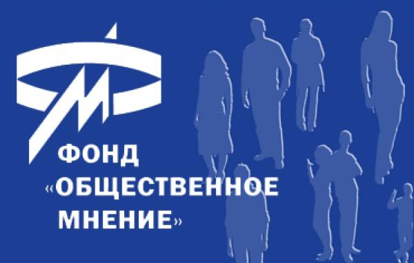 Неменее половины граждан России доверяют РПЦ, показал опрос
