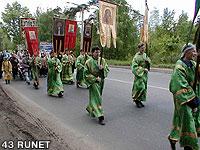 Великорецкий крестный ход – паломники прошли мост через Вятку