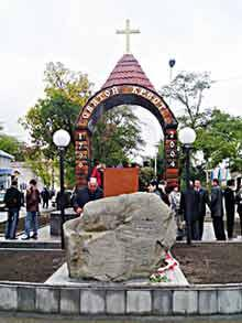 Памятник с крестом Буденновск надгробие надпись во сне