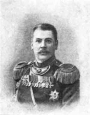 генерал-майор Г.А.Мин