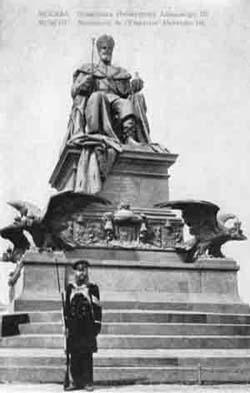 Памятник Императору Александру III перед Храмом Христа Спасителя работы А.М.Опекушина