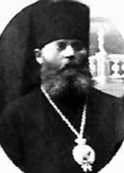 Священномученик епископ Никодим (Кононов)