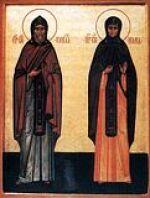 Преподобные Кирилл и Мария, родители прп. Сергия Радонежского