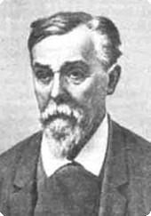 Николай Михайлович Павлов