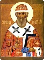 Святитель Иона, митрополит Московский и всея России чудотворец