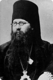 епископ Исидор (Колоколов)