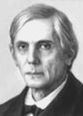 Сергей Александрович Рачинский