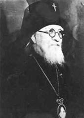 Митрополит Варфоломей (Городцов)