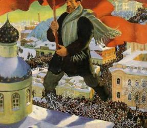 Кустодиев Б.М.