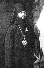 Священномученник Августин (Беляев), архиепископ Калужский