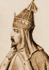 Великий князь Иван II Иванович (Красный)