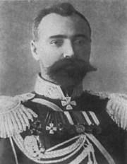Р.И.Кондратенко