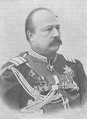 Виссарион Виссарионович Комаров