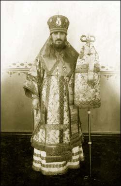 Архиепископ Тобольский и Сибирский Варнава (Накропин)