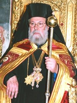 Архиепископ Новой Юстинианы и всего Кипра Хризостом II