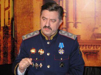 Приказ Верховного Атамана В. П. Водолацкого