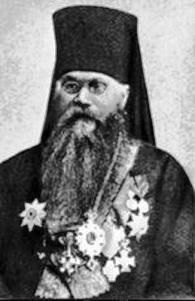 Священномученик Тихон (в миру Василий Варсонофьевич Никаноров)