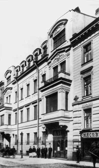 Дом Русского Собрания