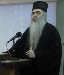Епископ Бачский Ириней