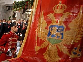 Флаг Черногории (фото AFP)