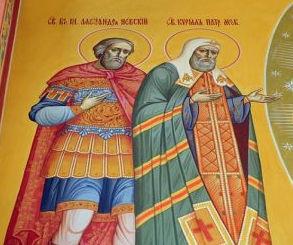 Фреска в алтаре храма Феодоровского монастыря в Городце с изображением Патриарха Кирилла с нимбом