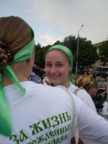 Акция против абортов  в Краснодаре, 2009 г.