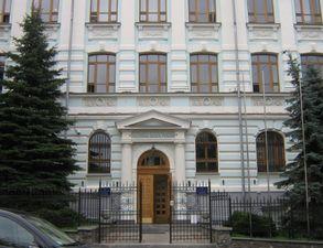 Счётная палата Украины