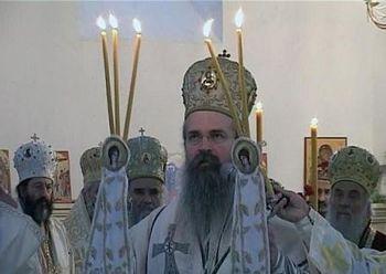Епископ Рашко-Призренский Феодосий