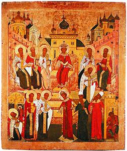 I Вселенский собор