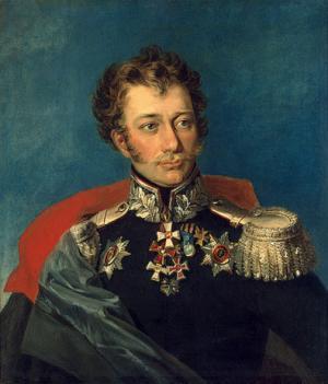 Василий Дмитриевич Иловайский (1785-1860)