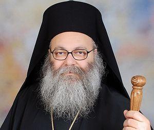 Антиохийский Патриарх Иоанн