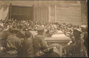 Похороны генерала С.Маркова