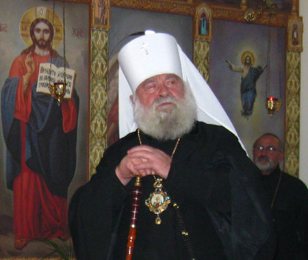 Митрополит Черкасский Софроний