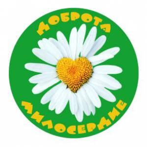 "Лого акции ""Белый цветок"""