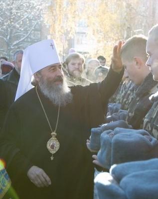 Блаженнейший митрополит Онуфрий и украинские военные