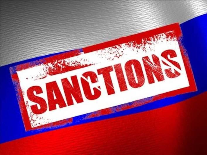 """Коллаж """"Санкции"""""""