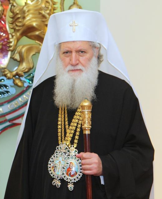 Патриарх Болгарский Неофит