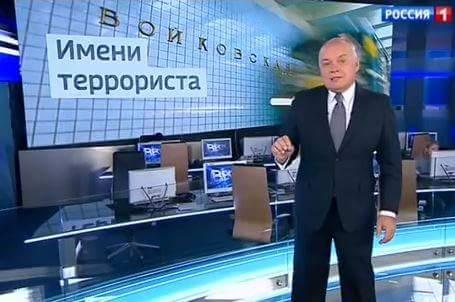 Имени террориста Войкова