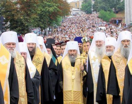 Блаженнейший митрополит Онуфрий с архиереями УПЦ и своей паствой