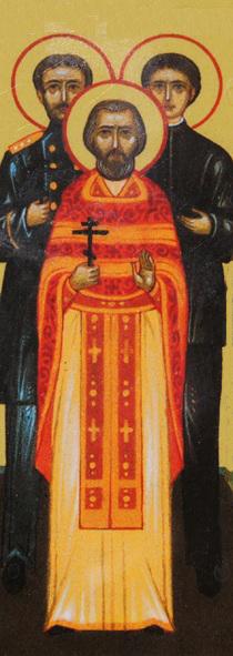 Священномученик Иоанн Панков и чада его мученики Николай и Пётр