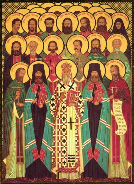 Собор новомучеников и исповедников в земле Ярославской просиявших.