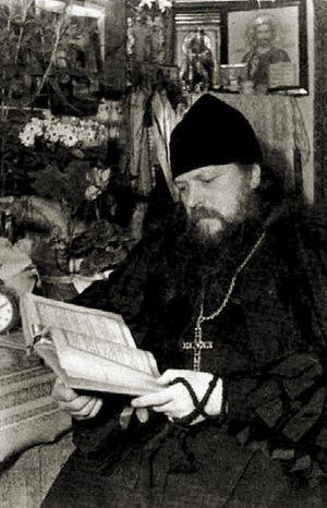 Архимандрит Исаакий (Виноградов)