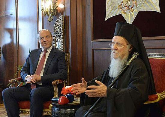 А.Парубий и Патриарх Варфоломей