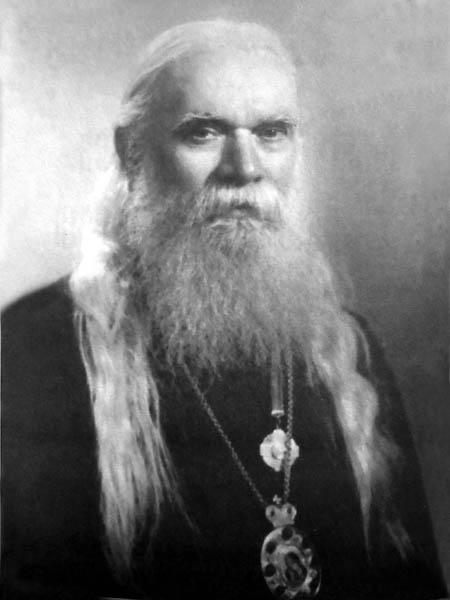 37446 Всемирното Православие - ЩРИХИ КЪМ ПОРТРЕТА НА СВЕТИ СЕРАФИМ (СОБОЛЕВ): НОВИ ОТКРИТИЯ И ПЕРСПЕКТИВИ