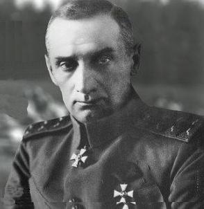 Адмирала Колчак (1874-1920)