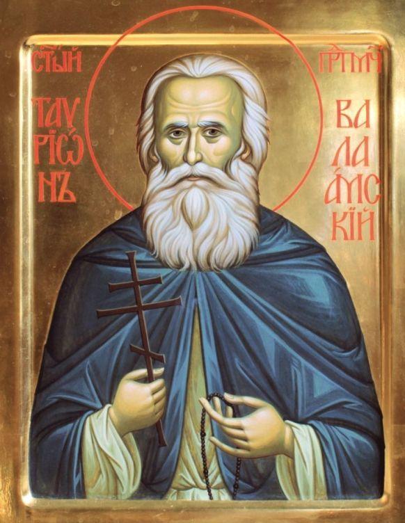 Преподобномученик Таврион (1871-1939)